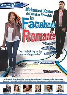 A Facebook Romance (2012)