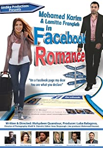 Trailer download adult movie A Facebook Romance [720x1280]