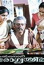Avittam Thirunaal Aarogya Sriman (1995) Poster