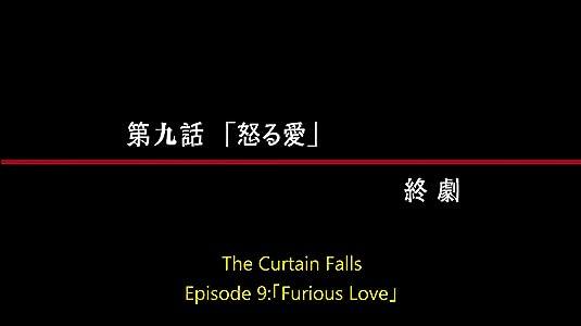 HD download full movie Okoru ai by none [1280x720]