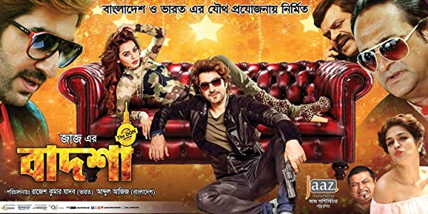 Badsha the Don movie in tamil dubbed download