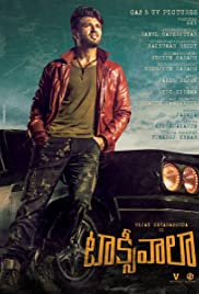 Jio rockers telugu movies 2019 hd download