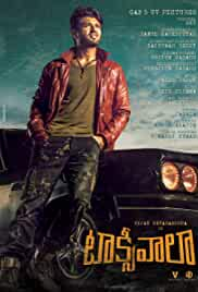 Taxiwala{Super Taxi} (2018) 1080p + 720p WEB-DL H264 AAC | Download | Full Movie | [G-Drive]