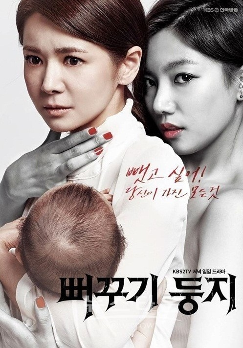 Nonton Seki Korea Young Mother 2 - polreshared's blog