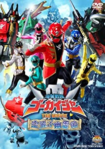 Kaizoku Sentai Gokaiger the Movie: The Flying Ghost Ship in hindi free download