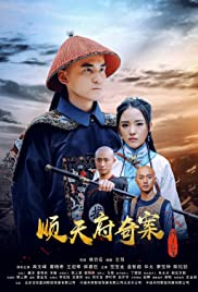 The Imperial College Mystery Case of Shuntian (2019) ONLINE SEHEN