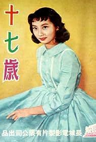 Baozhen Wang in Shi qi sui (1960)