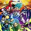 Still Super Dragon Ball Heroes
