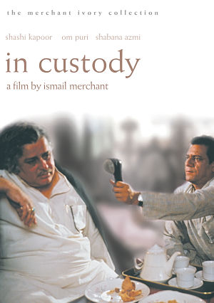 In Custody movie, song and  lyrics
