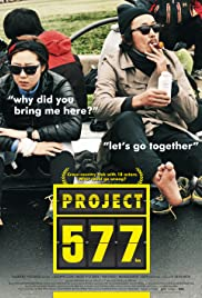 Project 577 Poster