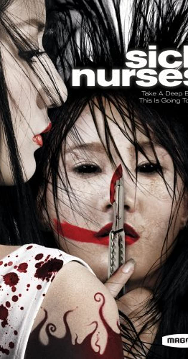 suay laak sai 2007 full cast amp crew imdb