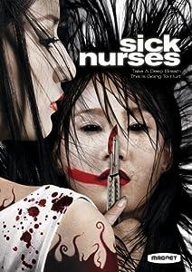 Watch tv videos movies Suay Laak Sai by Takashi Shimizu [720