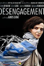 Disengagement (2007)
