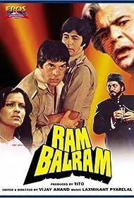 Amitabh Bachchan, Dharmendra, Ajit, Zeenat Aman, and Amjad Khan in Ram Balram (1980)