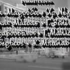 To agrimi (1960)
