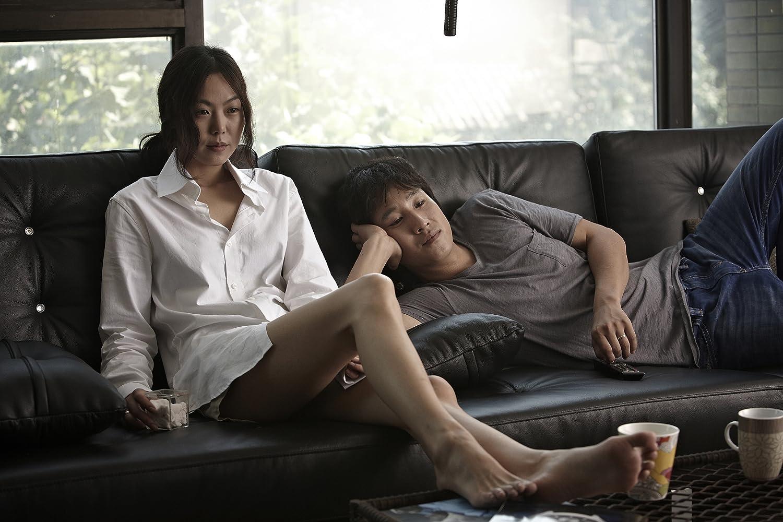 Min-hee Kim Nude Photos 65