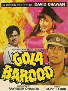 Gola Barood in hindi 720p