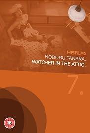 Edogawa Ranpo ryôki-kan: Yaneura no sanposha(1976) Poster - Movie Forum, Cast, Reviews