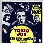 Humphrey Bogart, Sessue Hayakawa, and Florence Marly in Tokyo Joe (1949)