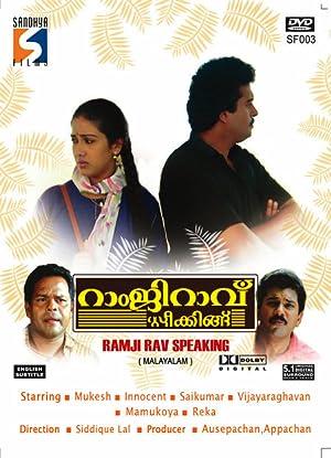 Siddique Ramji Rav Speaking Movie