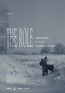 Rol (2013)