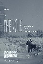 Rol(2013) Poster - Movie Forum, Cast, Reviews
