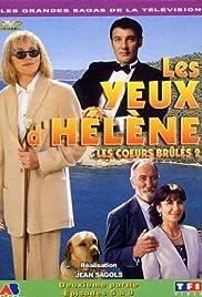 Les yeux d'Hélène Poster