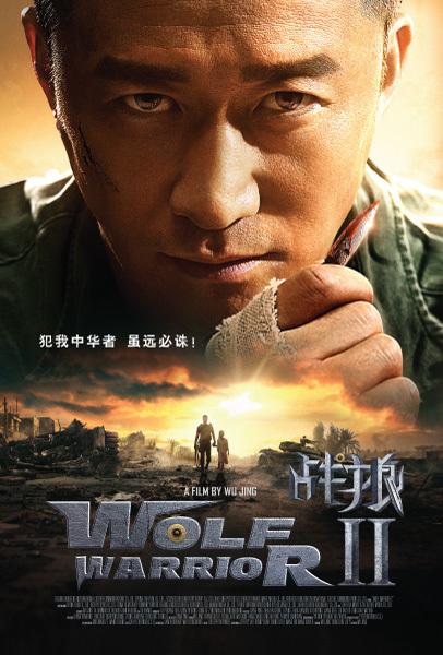 Wolf Warrior 2 2017 Imdb