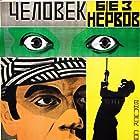 Der Mann ohne Nerven (1924)