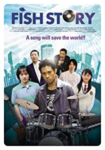 Fish Story full movie free download