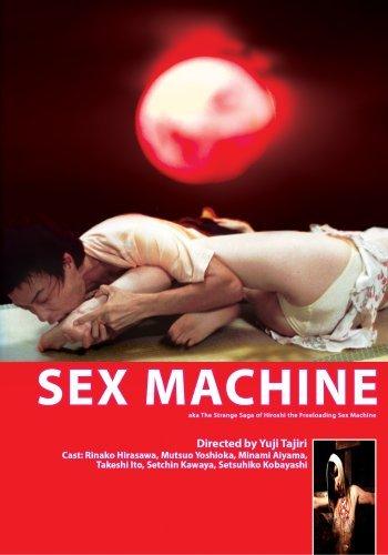 Кино секс машина