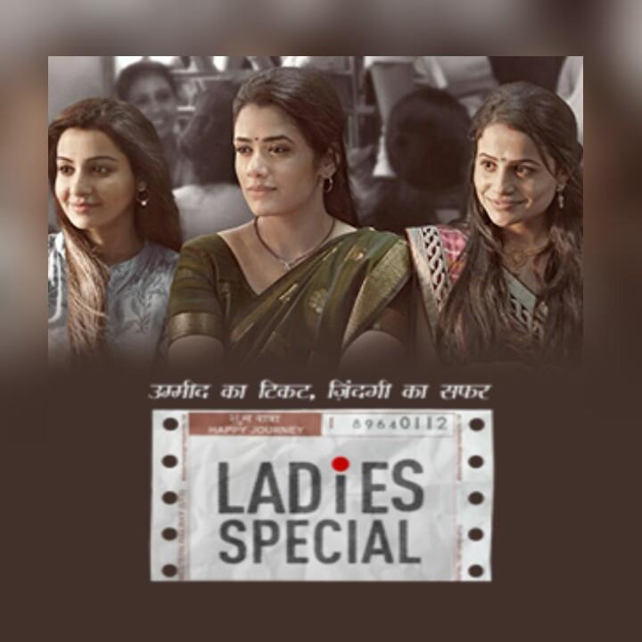 Special ladies Women's Clothing