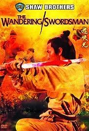 The Wandering Swordsman Poster