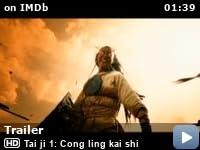 Tai ji 1: Cong ling kai shi (2012) - IMDb