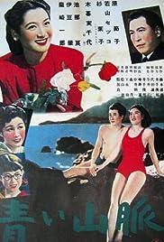 Zoku aoi sanmyaku Poster