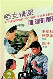 The Silent Wife Poster