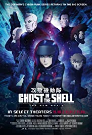 Ghost in the Shell: The New Movie (2015) Kôkaku Kidôtai 1080p