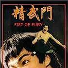 Jing wu men (1972)