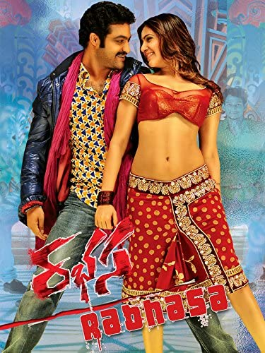The Super Khiladi 2 (Rabhasa) (2014) Hindi Dubbed