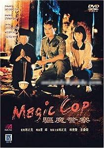 Movie mp4 downloads mobile Qu mo jing cha [360p]
