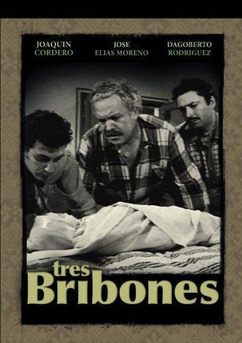 Tres bribones (1955)