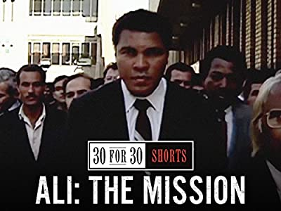 Watch free movie clip Ali: The Mission [flv]