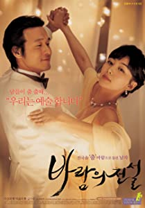 Films tous téléchargement gratuit Dance with the Wind South Korea, Seok-jae Seong [mpg] [hdv] [480x640]