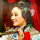 Ching Lee