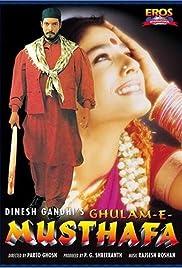 Ghulam-E-Musthafa Poster