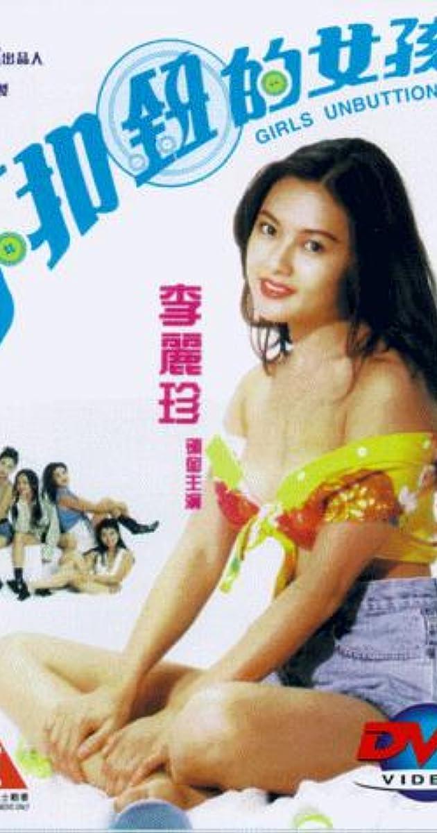 Buông Thả Lả Lơi - Cô gái dễ dãi - Girls Unbutton (1994)