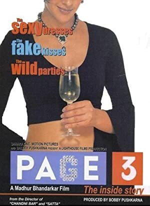Page 3 movie, song and  lyrics