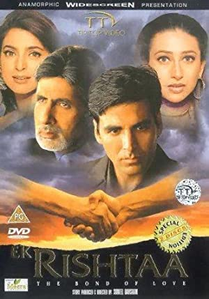 Amitabh Bachchan Bond of Love Movie