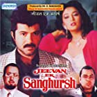 Madhuri Dixit, Rakhee Gulzar, Anil Kapoor, Anupam Kher, and Paresh Rawal in Jeevan Ek Sanghursh (1990)
