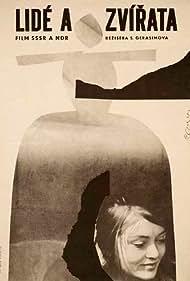 Lyudi i zveri (1962)